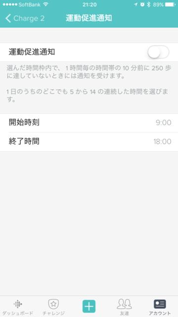 f:id:nakamura001:20161025230519p:image