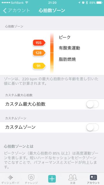 f:id:nakamura001:20161025230723p:image