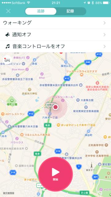f:id:nakamura001:20161025231205p:image