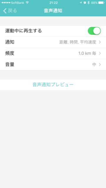 f:id:nakamura001:20161025231217p:image