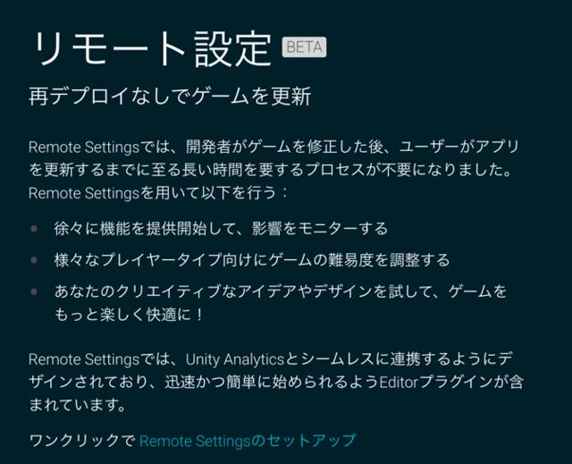 f:id:nakamura001:20170629200406p:image:w500