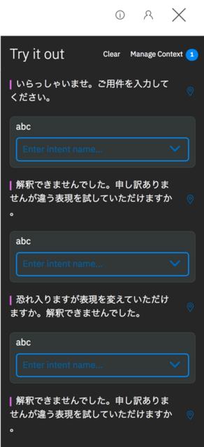 f:id:nakamura001:20180226214251p:image
