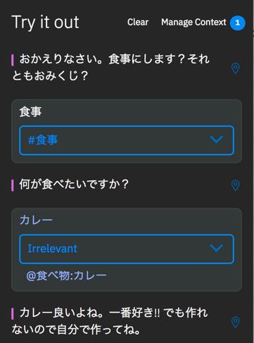 f:id:nakamura001:20180226214304p:image