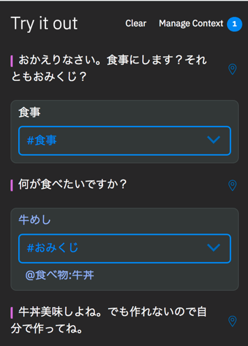 f:id:nakamura001:20180226214305p:image