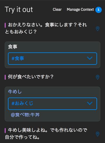 f:id:nakamura001:20180226214306p:image