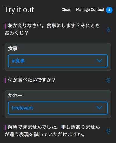f:id:nakamura001:20180227183221p:image