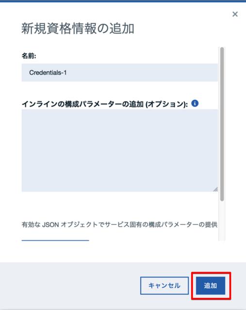 f:id:nakamura001:20180305221028p:image