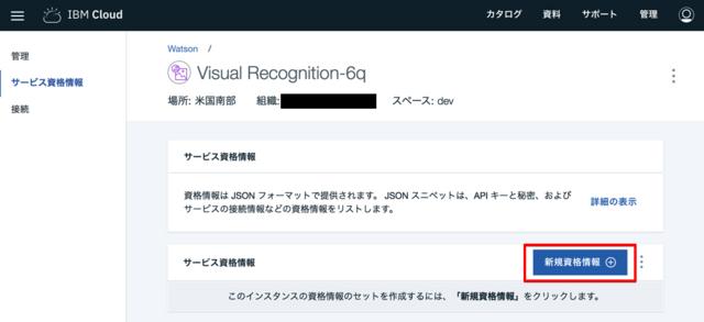 f:id:nakamura001:20180305221029p:image