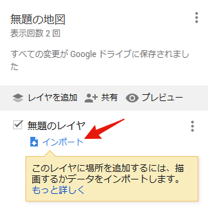 f:id:nakamura001:20211015212148p:plain