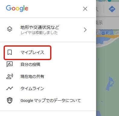 f:id:nakamura001:20211015214319p:plain