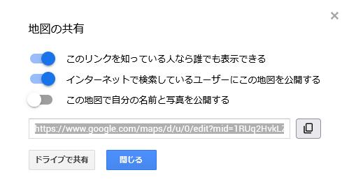 f:id:nakamura001:20211015214600p:plain