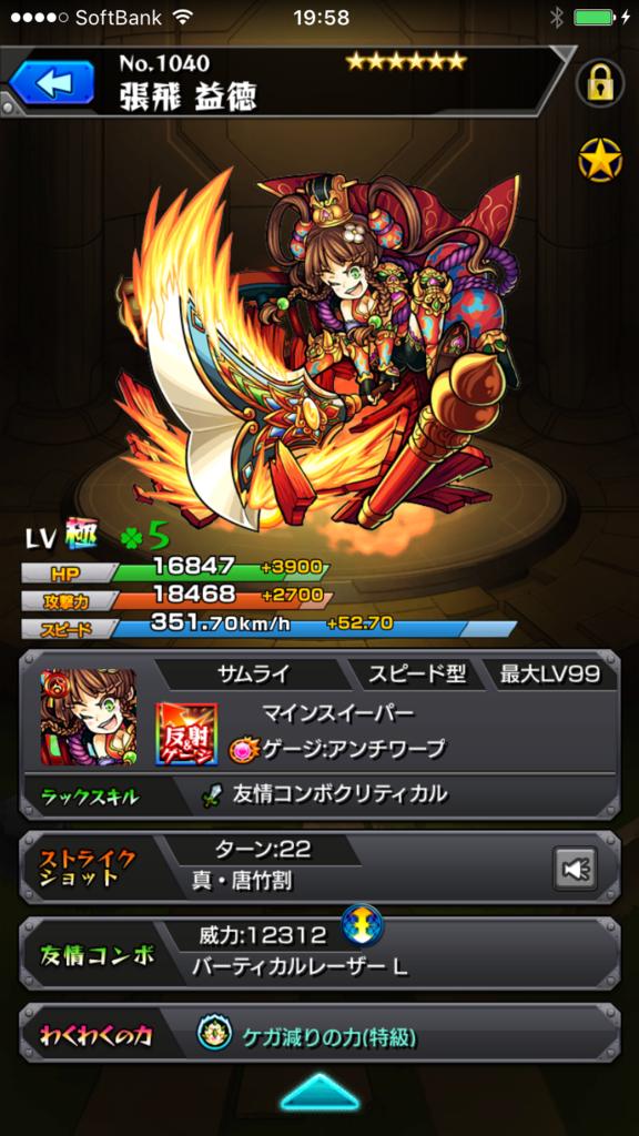 f:id:nakamura0917:20161004200316p:plain