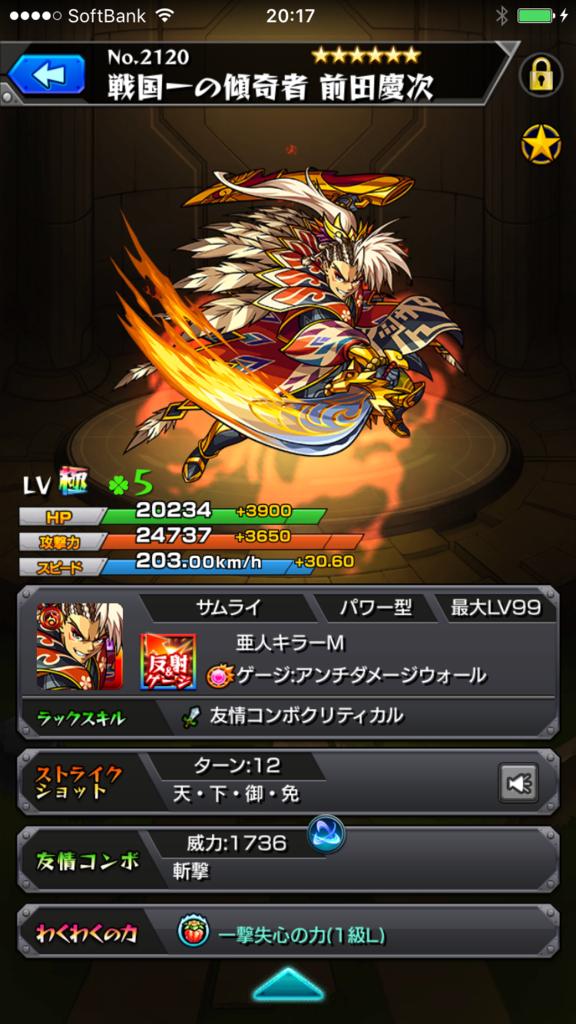 f:id:nakamura0917:20161004201828p:plain