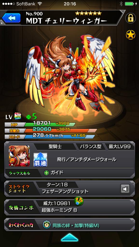f:id:nakamura0917:20161004201834p:plain