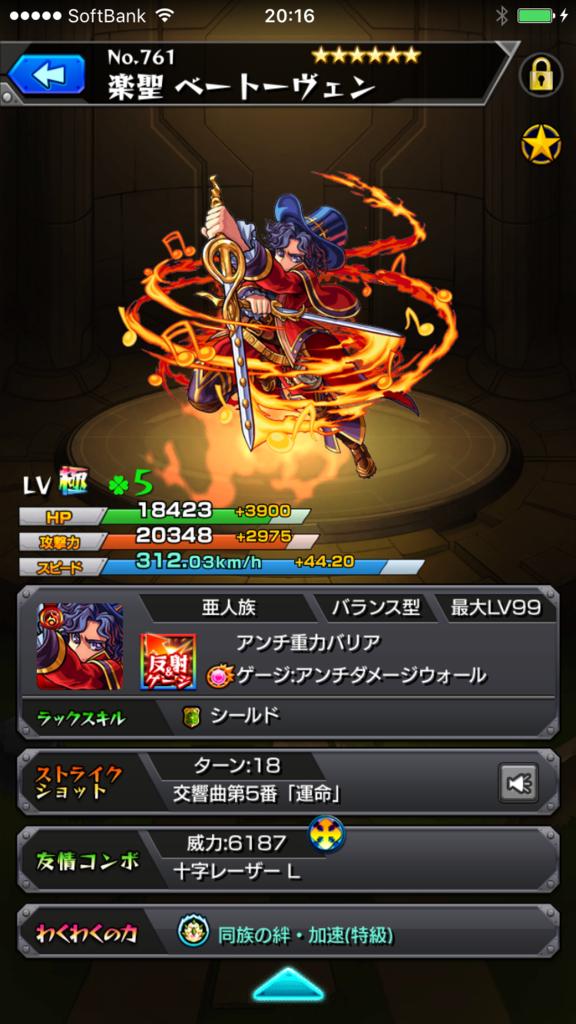 f:id:nakamura0917:20161004201840p:plain