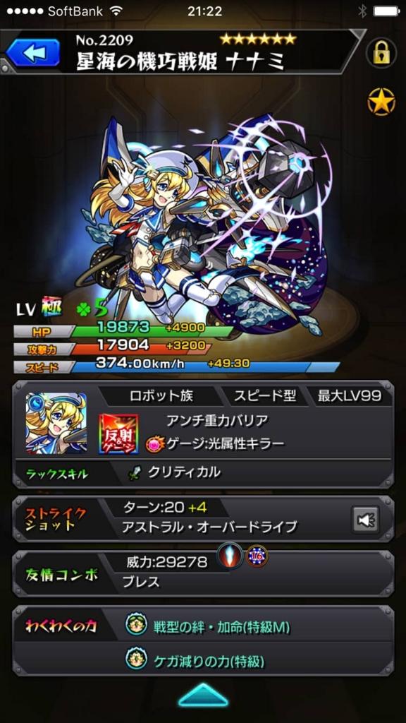 f:id:nakamura0917:20161005213133j:plain