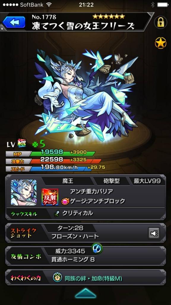 f:id:nakamura0917:20161005213552j:plain