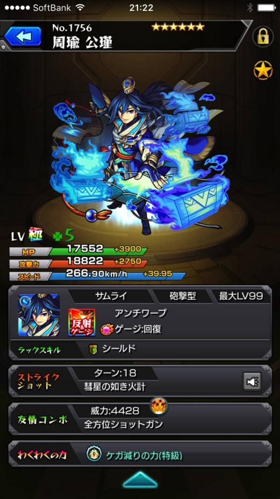 f:id:nakamura0917:20161005213820j:plain