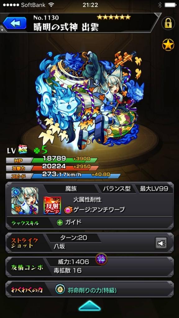 f:id:nakamura0917:20161005214100j:plain