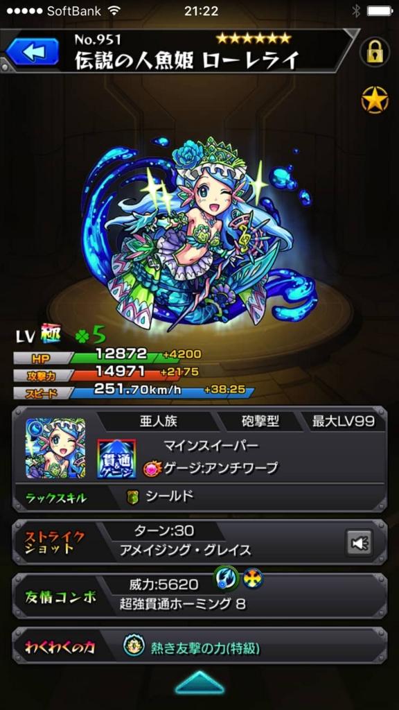 f:id:nakamura0917:20161005214805j:plain