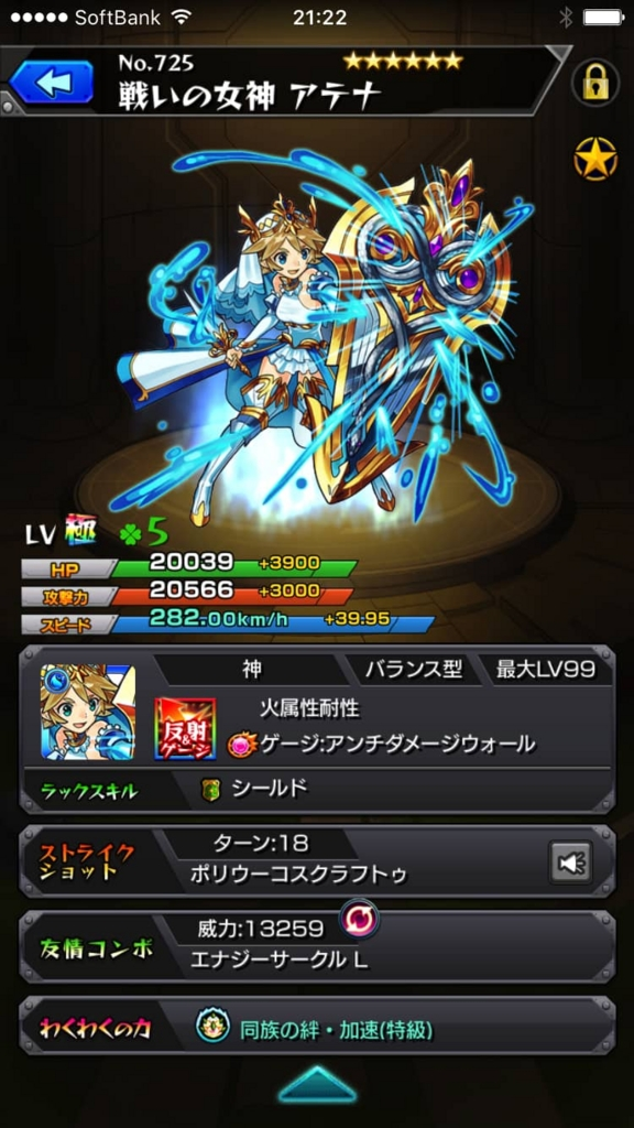 f:id:nakamura0917:20161005215335j:plain