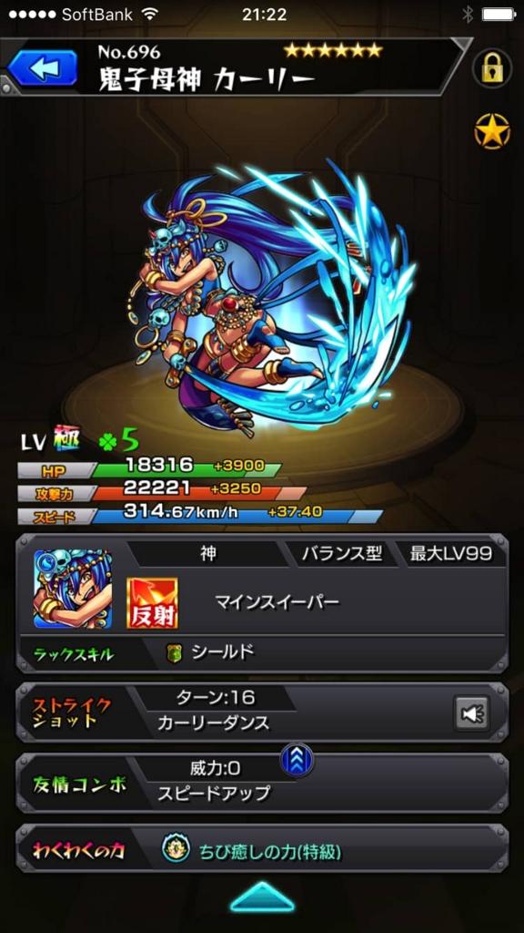 f:id:nakamura0917:20161005215707j:plain
