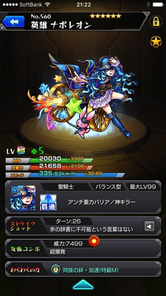 f:id:nakamura0917:20161005215901j:plain