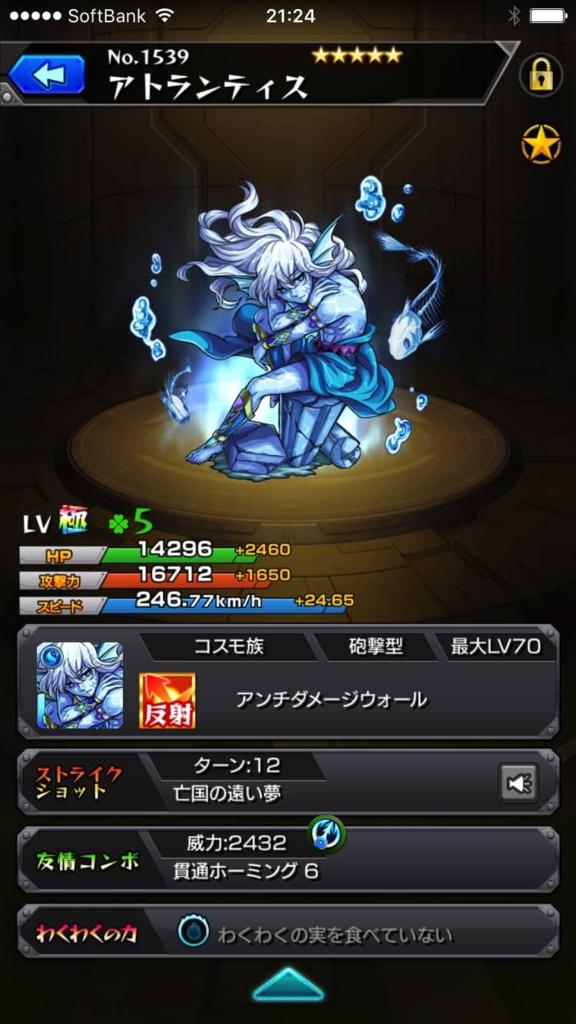 f:id:nakamura0917:20161005220235j:plain