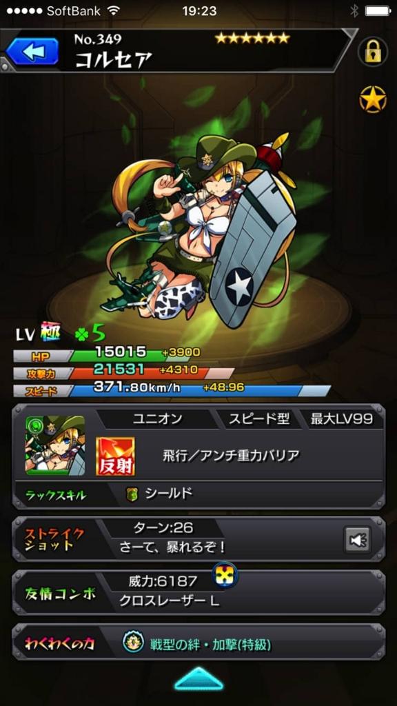 f:id:nakamura0917:20161007200238j:plain