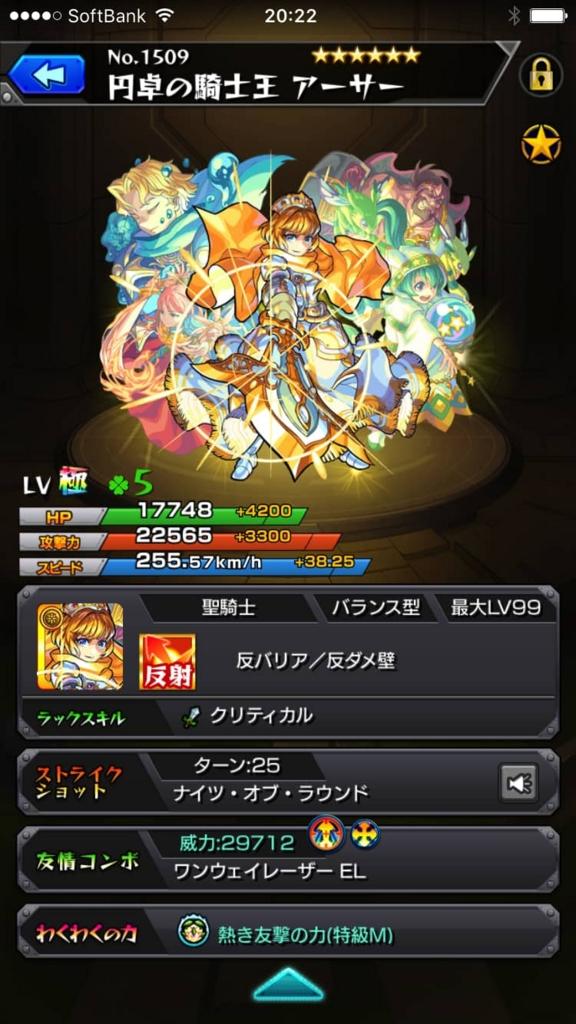 f:id:nakamura0917:20161007204720j:plain