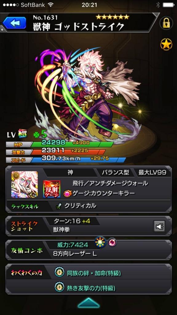 f:id:nakamura0917:20161007205055j:plain
