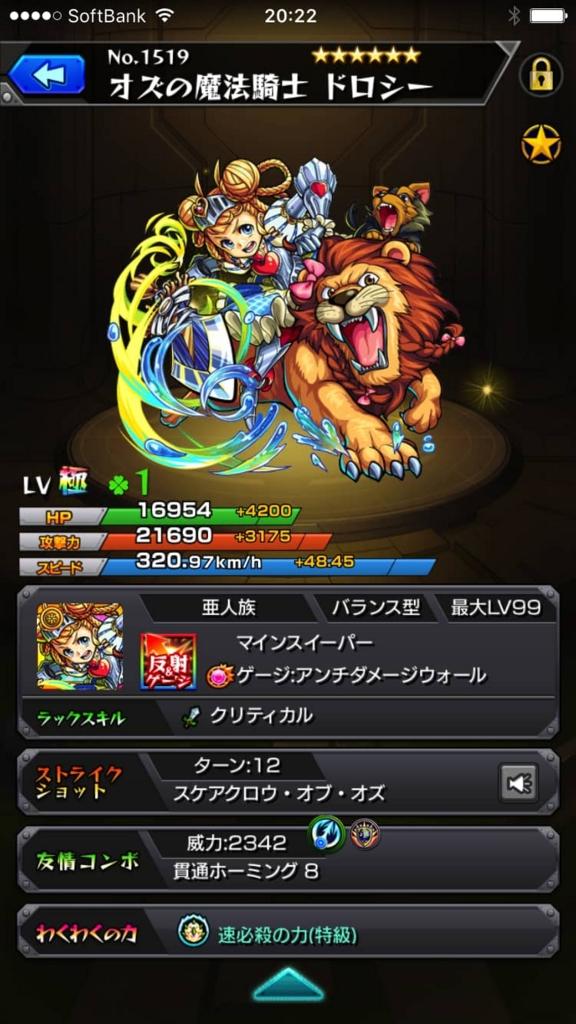 f:id:nakamura0917:20161007211756j:plain