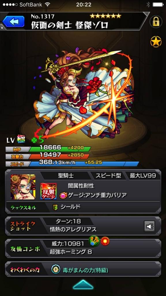f:id:nakamura0917:20161007212052j:plain