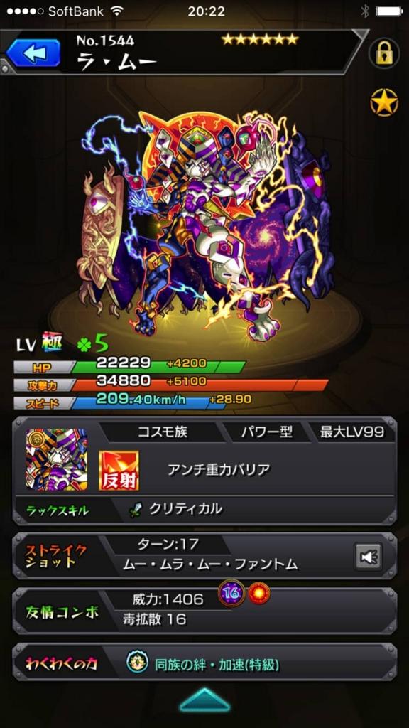 f:id:nakamura0917:20161007212305j:plain