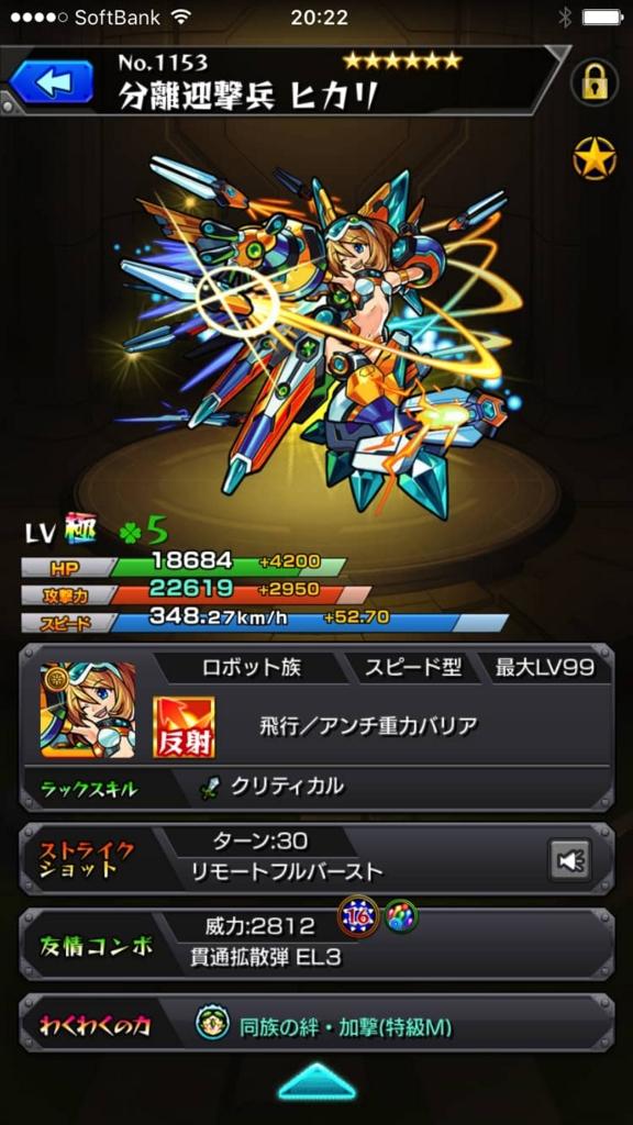 f:id:nakamura0917:20161007212553j:plain
