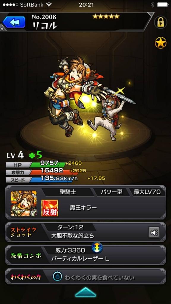 f:id:nakamura0917:20161007212851j:plain