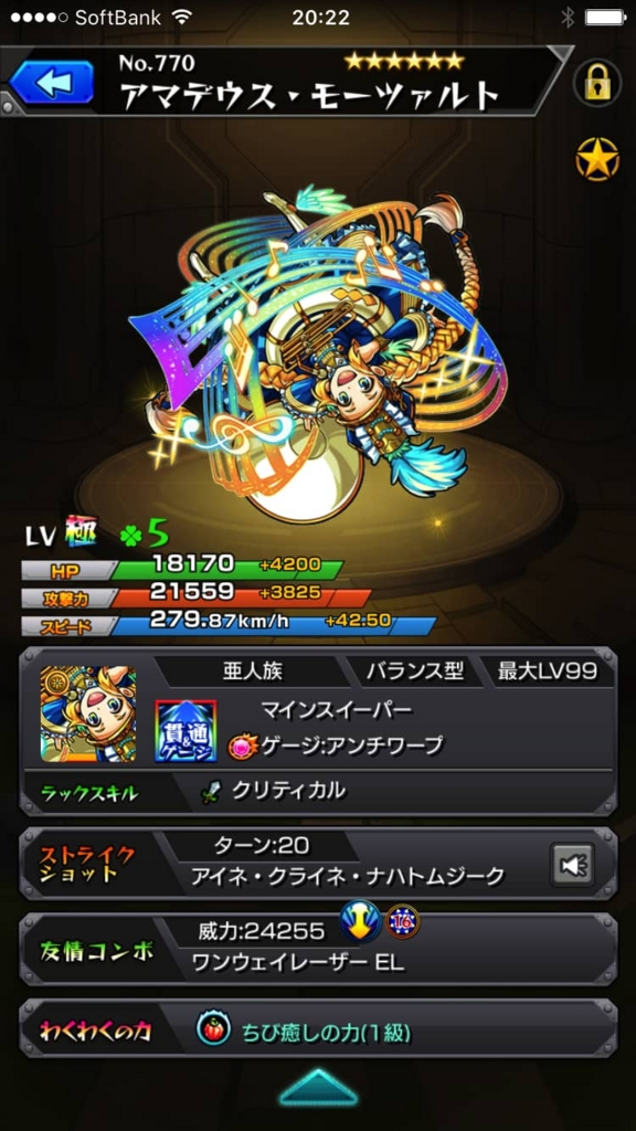f:id:nakamura0917:20161007213206j:plain