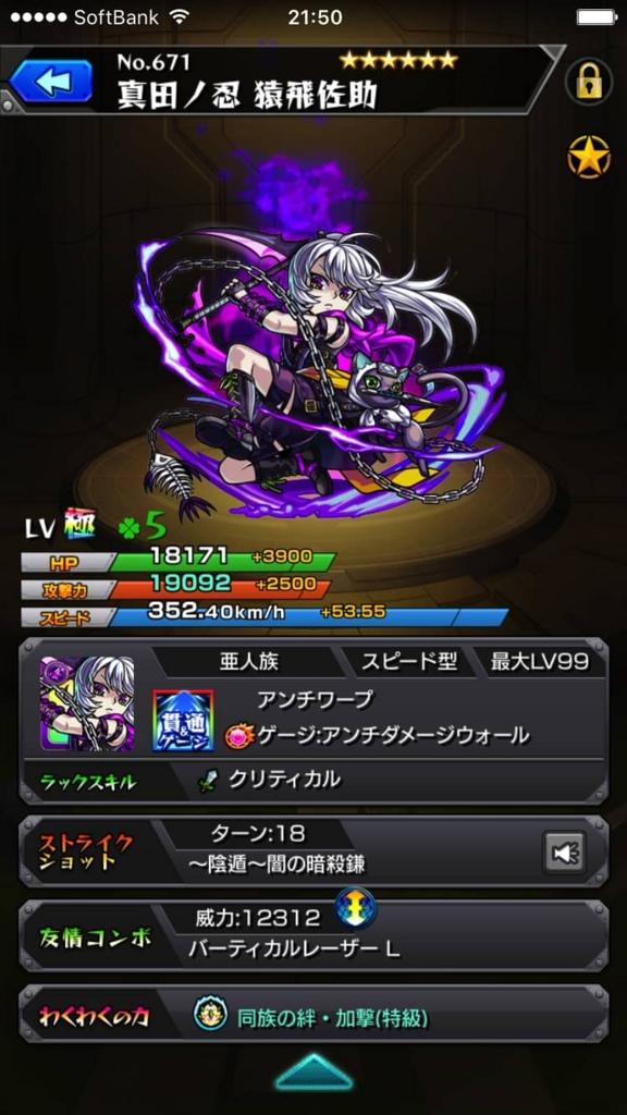 f:id:nakamura0917:20161007215836j:plain