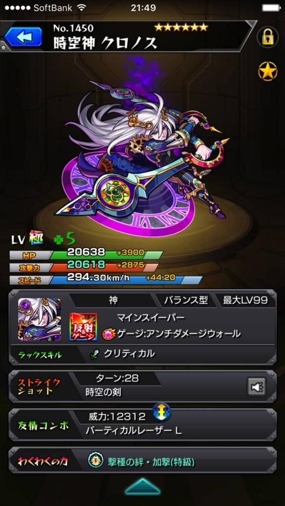 f:id:nakamura0917:20161007220520j:plain
