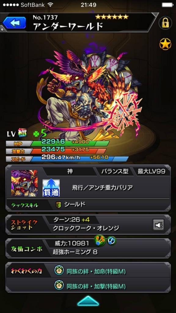 f:id:nakamura0917:20161007221139j:plain