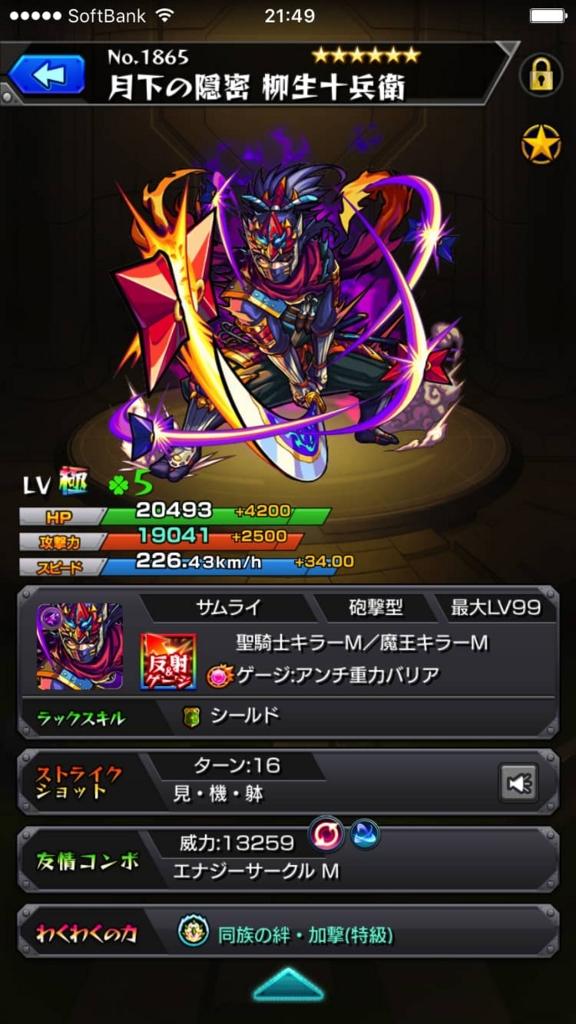f:id:nakamura0917:20161007221507j:plain