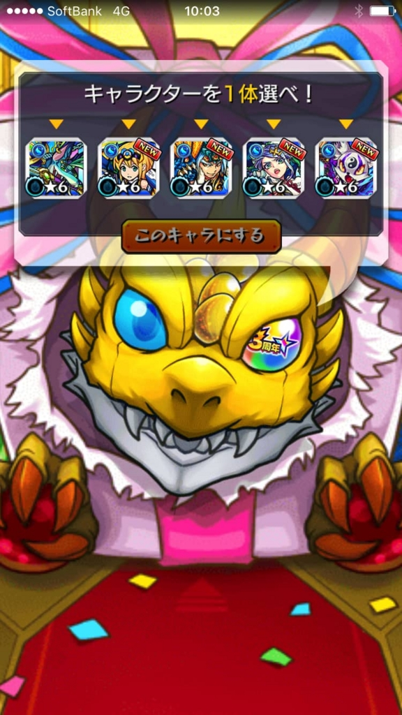f:id:nakamura0917:20161010194457j:plain