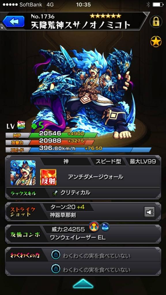f:id:nakamura0917:20161010195057j:plain