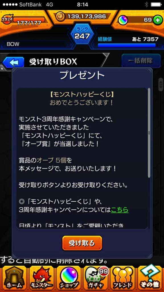 f:id:nakamura0917:20161011193238j:plain