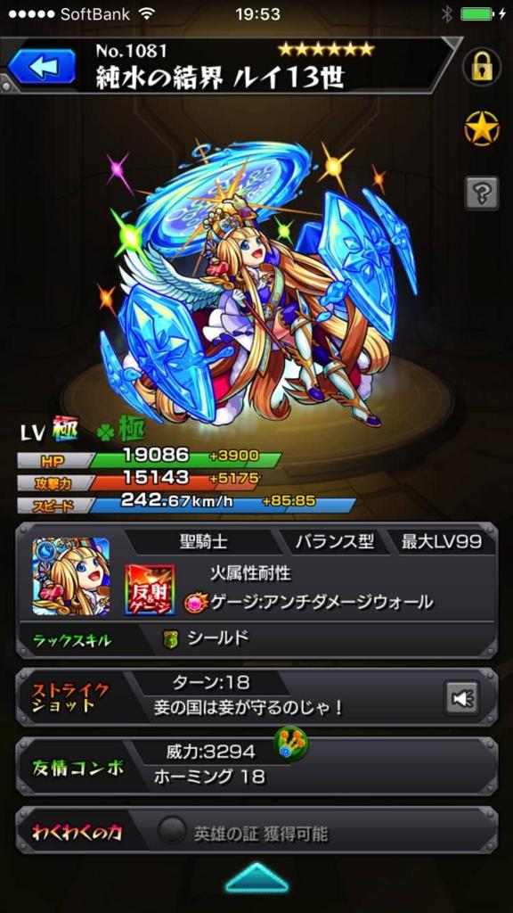 f:id:nakamura0917:20161012200252j:plain