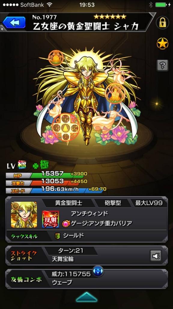 f:id:nakamura0917:20161012200520j:plain