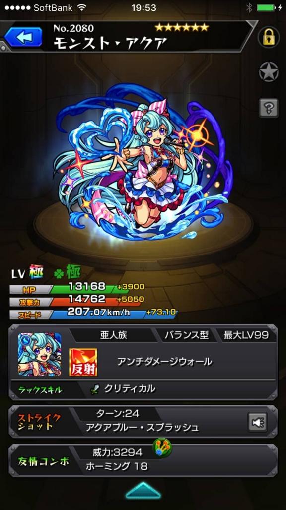 f:id:nakamura0917:20161012200711j:plain