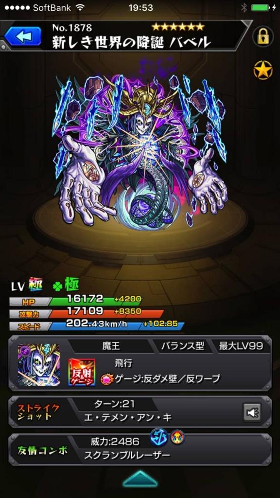 f:id:nakamura0917:20161012201029j:plain