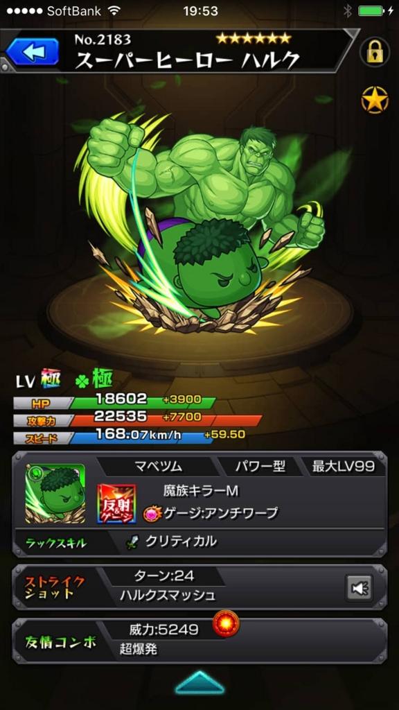 f:id:nakamura0917:20161012201201j:plain