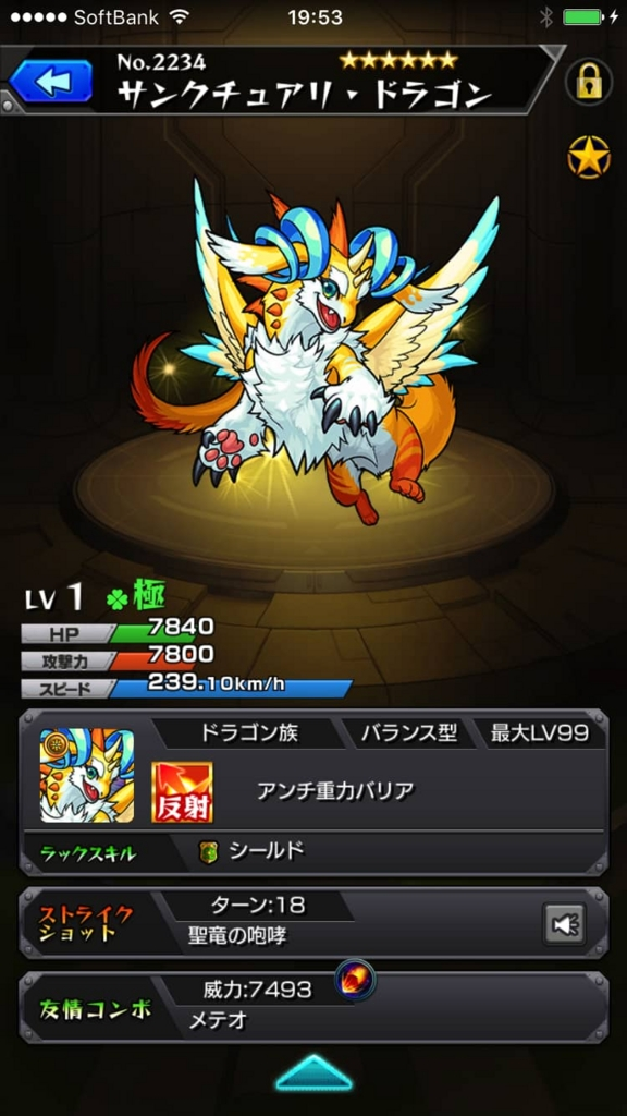 f:id:nakamura0917:20161012201325j:plain